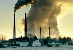 usine de charbon